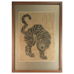 Korean Scroll of a Prowling Tiger, 20th Century
