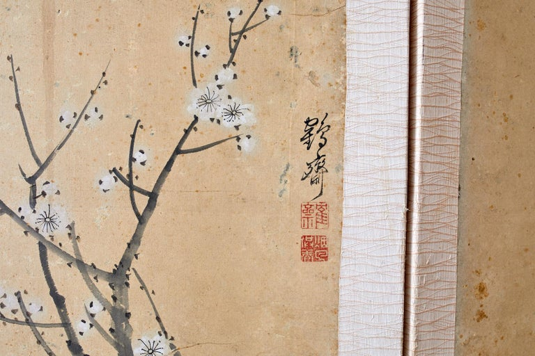Korean Six-Panel Screen of Legendary Chinese Figures For Sale 4