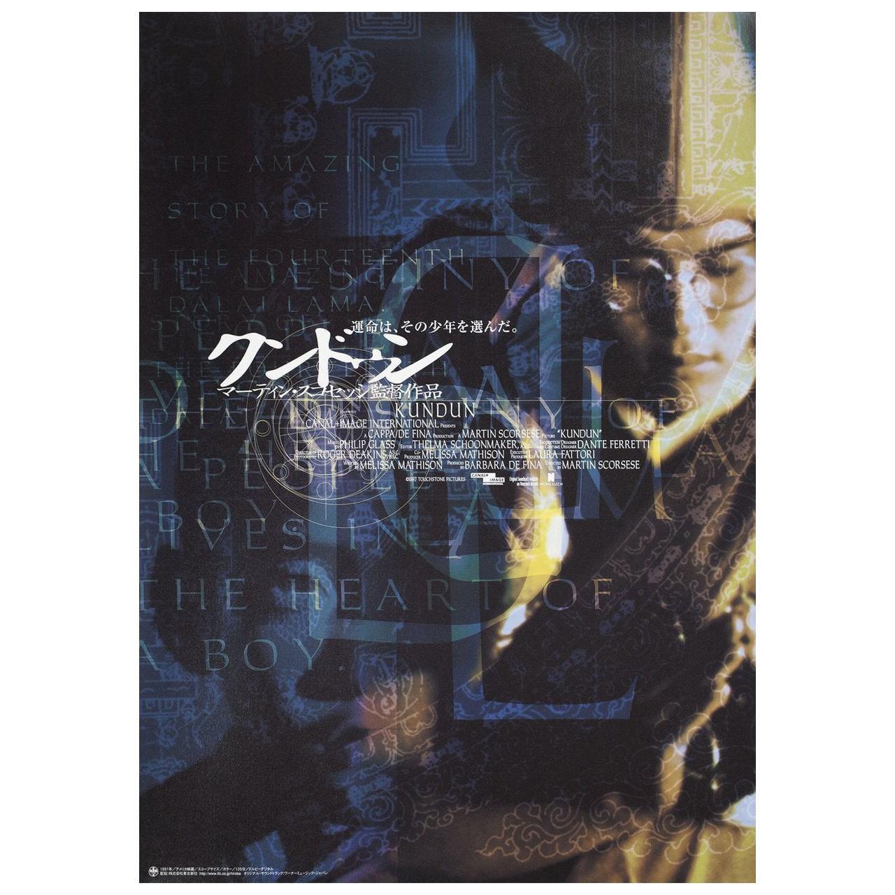Kundun 1998 Japanese B2 Film Poster