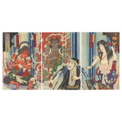 Kunichika Toyohara, Kabuki, Original Japanese Woodblock Print, Waterfall, Meiji