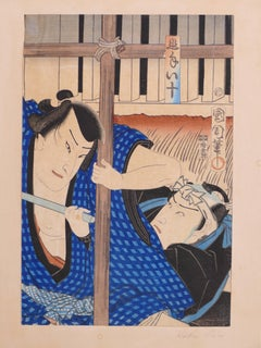 Two Samurai Fighting with a Stick - Original Woodcut by Kunichika Toyohara