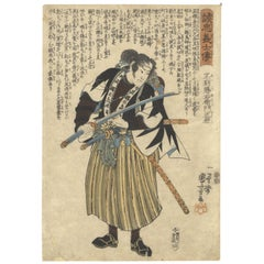 Kuniyoshi, Faithful Samurai, True Loyalty, Ronin, Samurai, Revenge, Edo Period