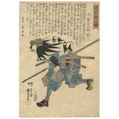 Kuniyoshi, Loyalty, Faithful Samurai, Samurai, Warrior, Revenge, Edo Period