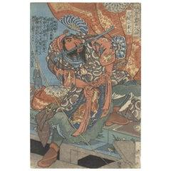 Kuniyoshi Utagawa, 108 Heroes of Suikoden, Japanese Woodblock Print, Edo Period