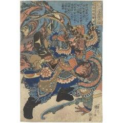 Kuniyoshi Utagawa, Battle, Water Margin, Suikoden, Japanese Woodblock Print