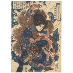 Kuniyoshi Utagawa, Hero, Water Margin, Suikoden, Japanese Woodblock Print