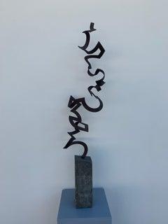 Steel Dance by Kuno Vollet Contemporary Steel Sculpture for indoor or outdoor
