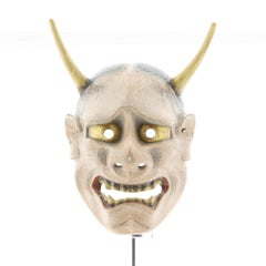 Hannya Noh Mask, Demon, Japanese Classical Theatre, 20th Century, Kusumoto