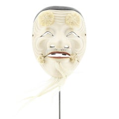 Noh Mask of an Old Man, Okina, Japanese Theatre, Drama, 20th Century, Kusumoto