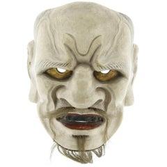 Kyogen Mask, Buaku Demon, Japanese Theatre, 19th Century, Woodcraft, Handmade