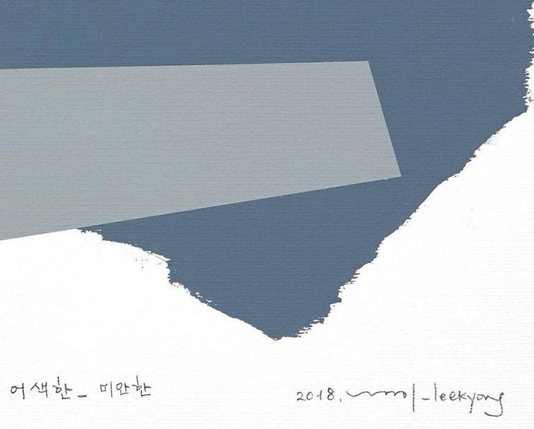 Eckige Masse 054 (Abstract painting) - Gray Abstract Painting by Kyong Lee