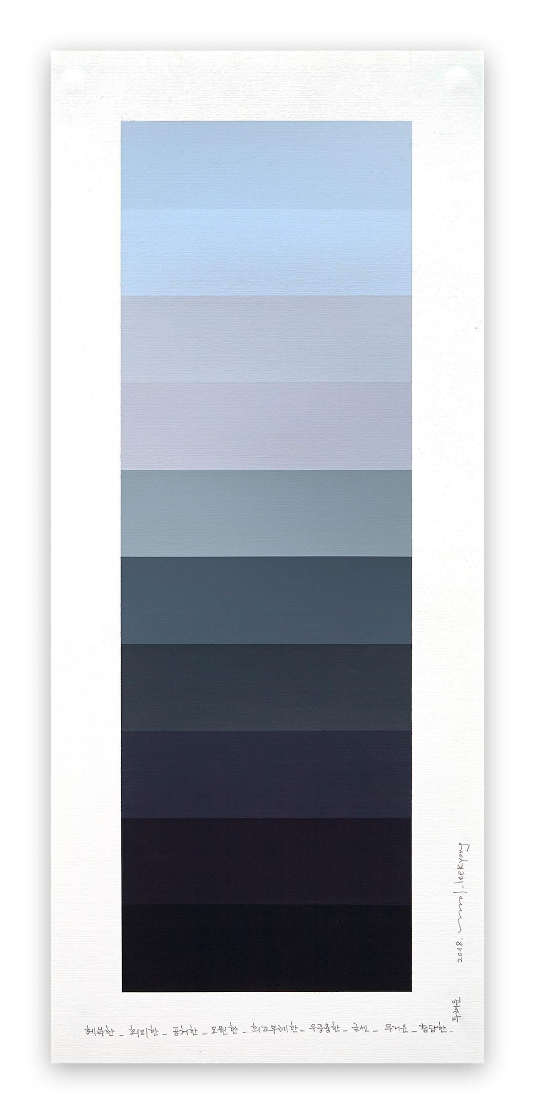 Emotional color chart 092 (Abstract Painting)