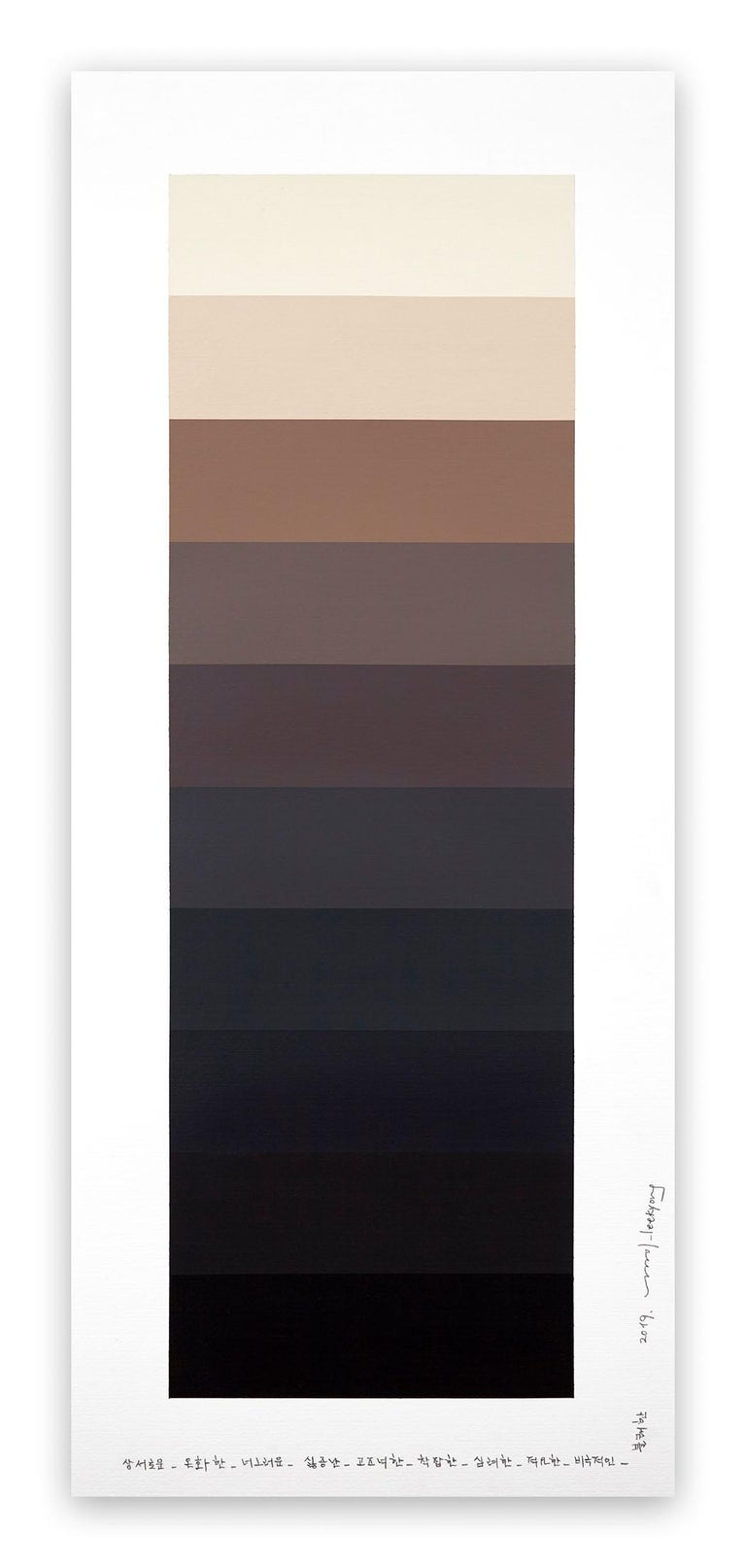 Kyong Lee Abstract Painting - Emotional Color Chart 124