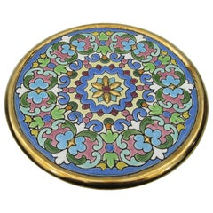 L Moreno Sevillarte Enameled Cake Plate with 24-Karat Gold Blue Gold