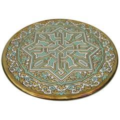 L Moreno Sevillarte Enameled Cake Plate with 24-Karat Gold Green