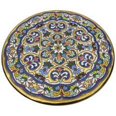 L Moreno Sevillarte Enameled Cake Plate with 24-Karat Gold Blue Gree