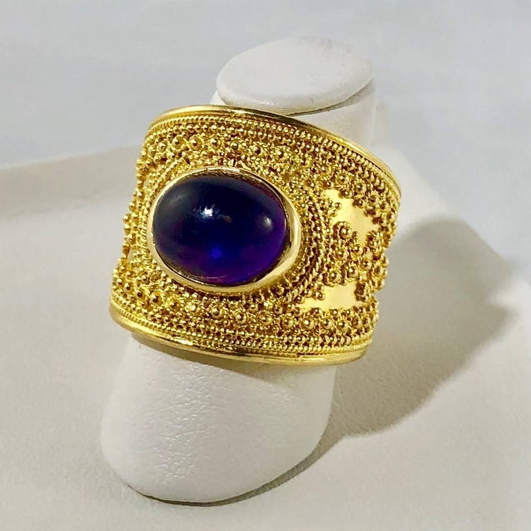 Lalaounis 18 Karat Cabochon Amethyst Vintage Cocktail Ring, circa 1960 In Excellent Condition For Sale In Mansfield, OH
