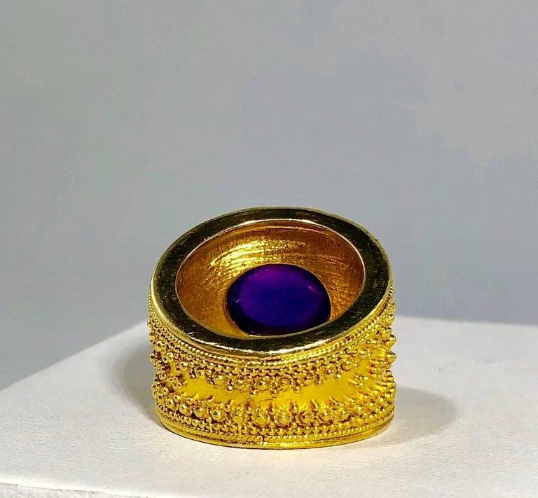 Women's or Men's Lalaounis 18 Karat Cabochon Amethyst Vintage Cocktail Ring, circa 1960 For Sale