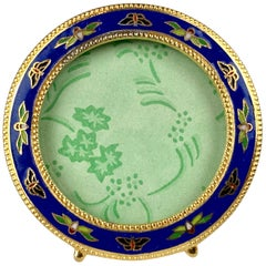 Round Frame in Lapis Blue Champlevé Enamel with Gilt Bead Edging
