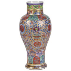 Large 18th Century Clobbered Chinese Export Vase