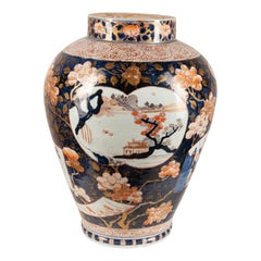 "Large 18th Century Japanese Arita Imari Vase. 47cm(18.5"") high"