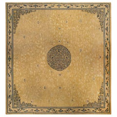 Large 19th Century Chinese Gold and Indigo Blue Carpet