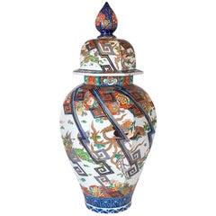 Large 19th Century Imari Lidded Vase