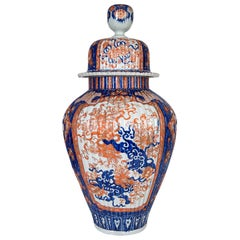 Large 19th Century Japanese Imari Lidded Vase