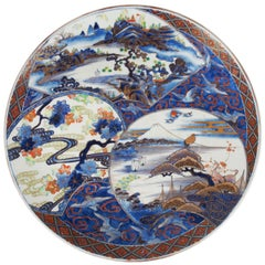 Large 19th Century Japanese Porcelain Charger