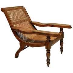 Large 19th Century Solid Teak Colonial Plantation Chair