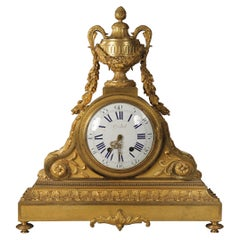 Large and Fine Quality Late 19th Century Gilt Bronze Mantle Clock, Guibal Paris