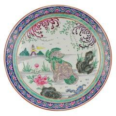 Large Antique 19th C French Samsom Porcelain Blue White Qilin Charger