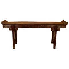Large Antique Chinese Altar Table