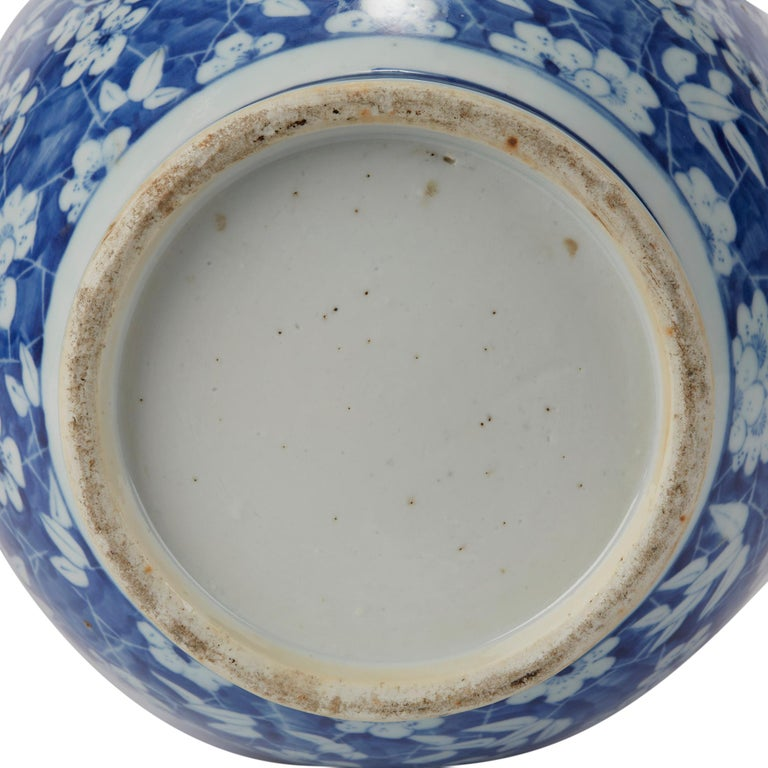 Large Antique Chinese Blue and White Baluster Vase, 19th Century For Sale 4