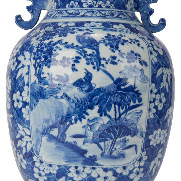 Large Antique Chinese Blue and White Baluster Vase, 19th Century For Sale 1