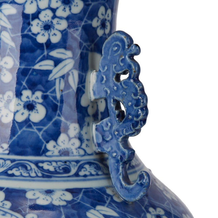 Large Antique Chinese Blue and White Baluster Vase, 19th Century For Sale 3