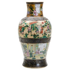 Large Antique Chinese Craquel Famille Rose Vase, 19th-Early 20th Century