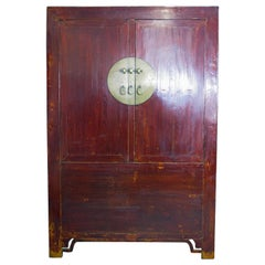 Large Antique Chinese Wedding Cabinet