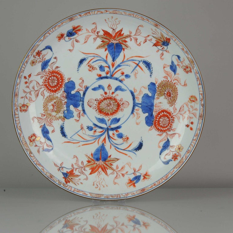 Qing Large Antique Kangxi Lotus and Chrysanthemum Plate Imari Color Chinese For Sale
