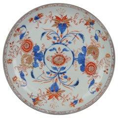 Large Antique Kangxi Lotus and Chrysanthemum Plate Imari Color Chinese