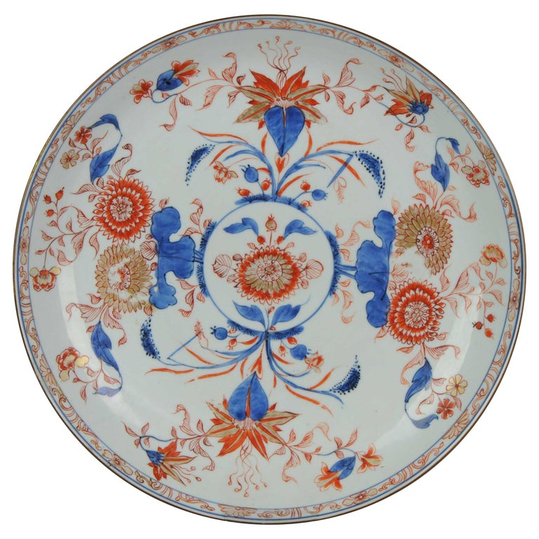 Large Antique Kangxi Lotus and Chrysanthemum Plate Imari Color Chinese For Sale