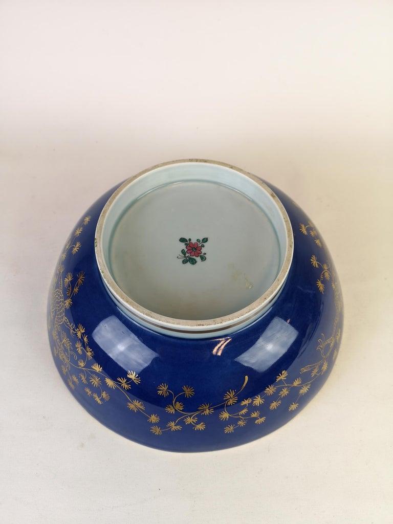 Large Antique Porcelain Punch Bowl Samson France For Sale 1