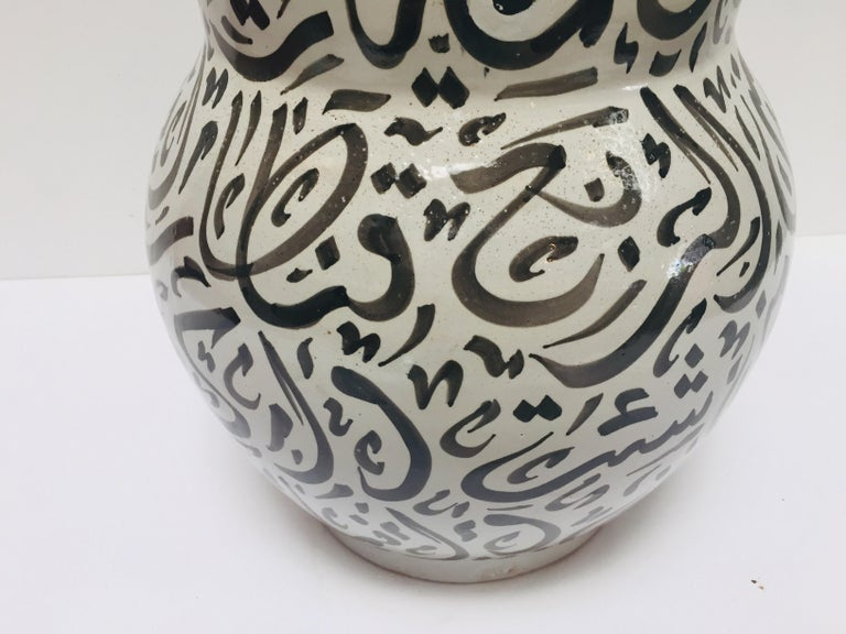 Moroccan Glazed Ceramic Vase with Arabic Black Calligraphy Writing, Fez For Sale 4