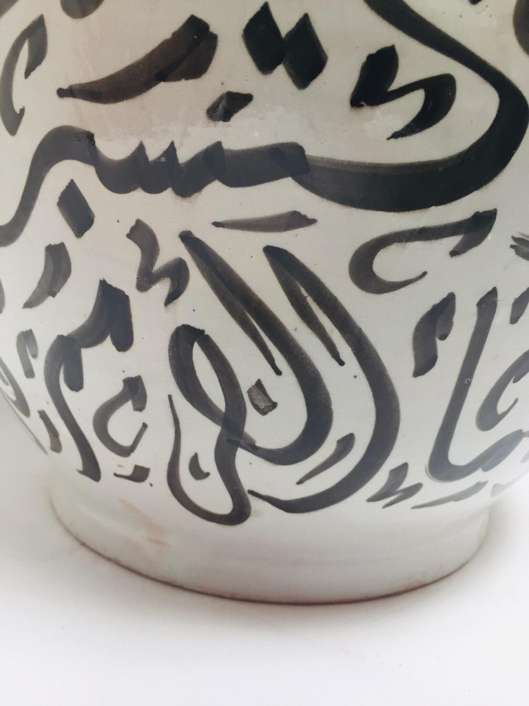 Moroccan Glazed Ceramic Vase with Arabic Black Calligraphy Writing, Fez For Sale 8