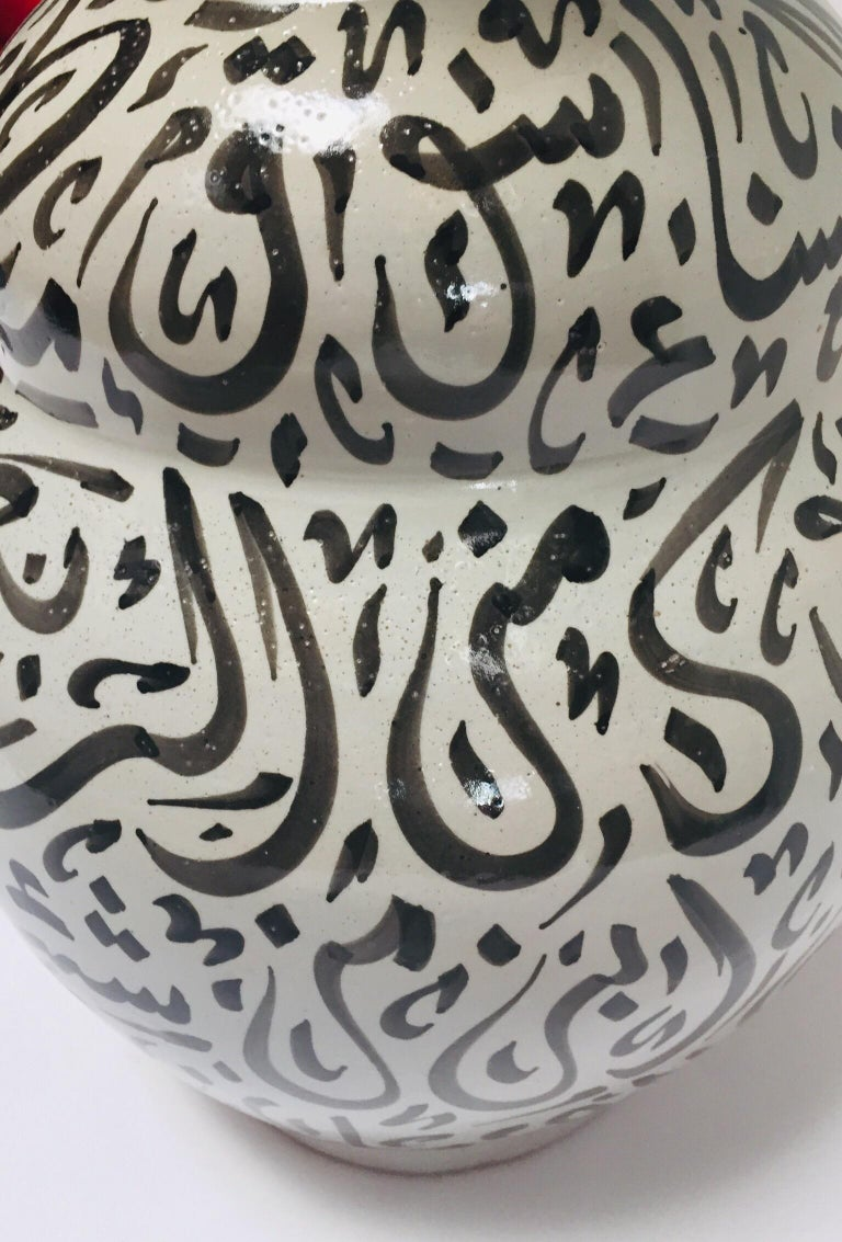 Moroccan Glazed Ceramic Vase with Arabic Black Calligraphy Writing, Fez For Sale 10