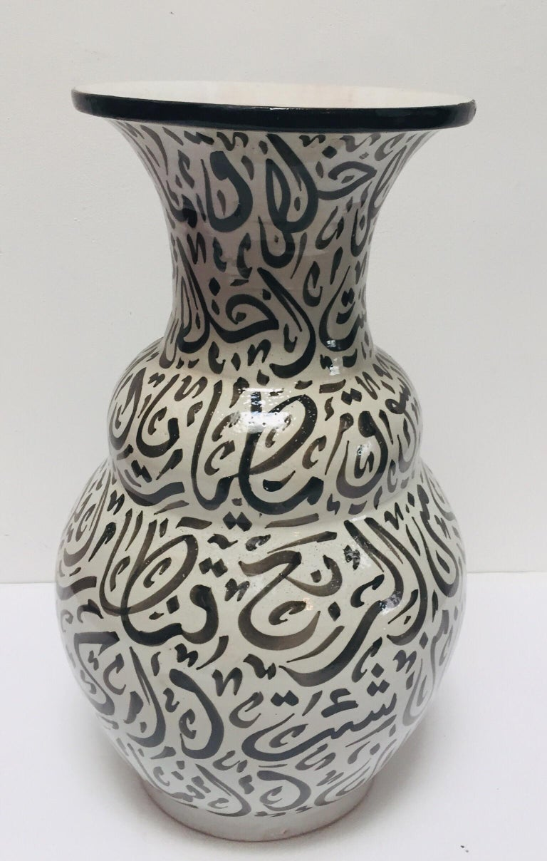 Islamic Moroccan Glazed Ceramic Vase with Arabic Black Calligraphy Writing, Fez For Sale