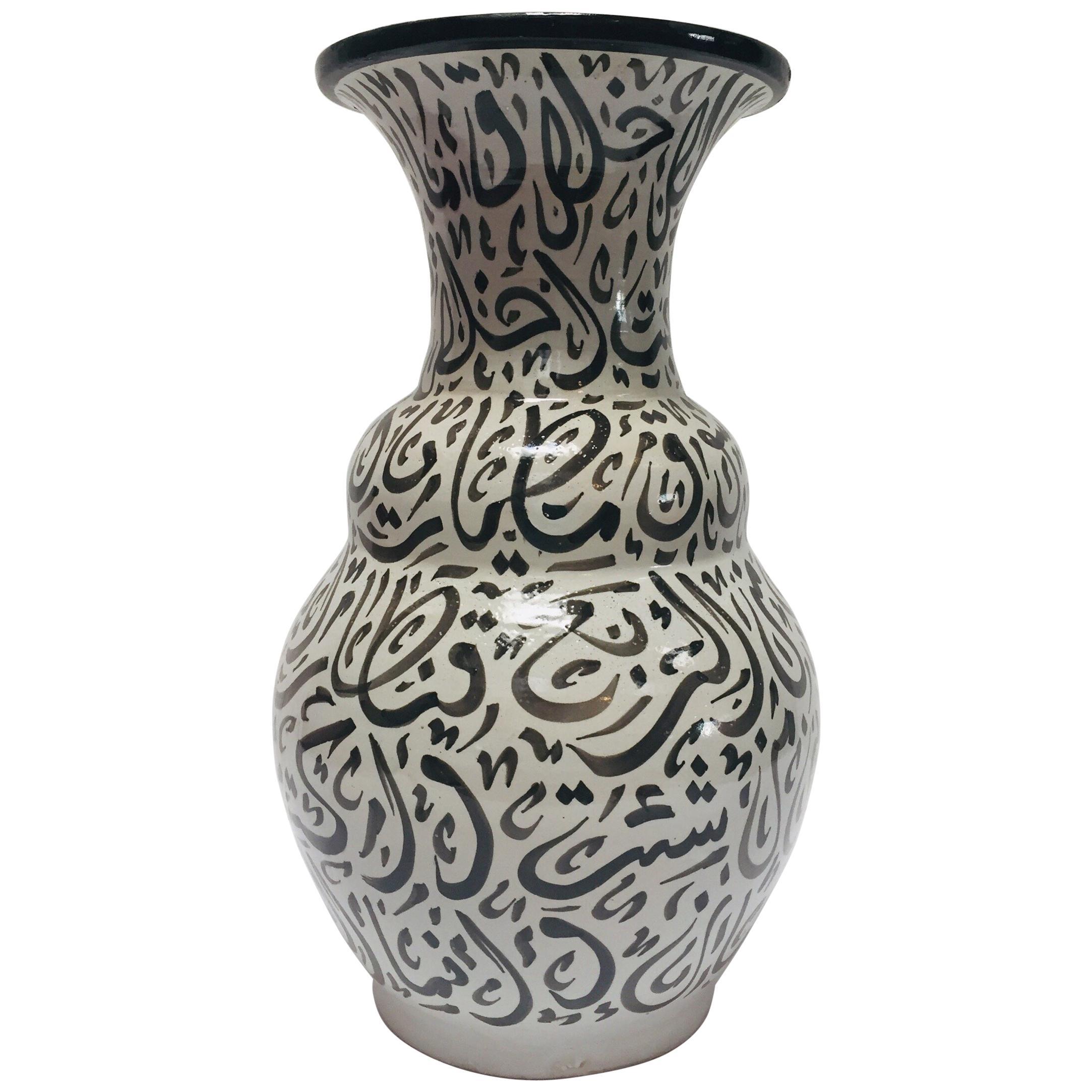 Moorish Glazed Ceramic Vase with Arabic Black Calligraphy Writing, Fez