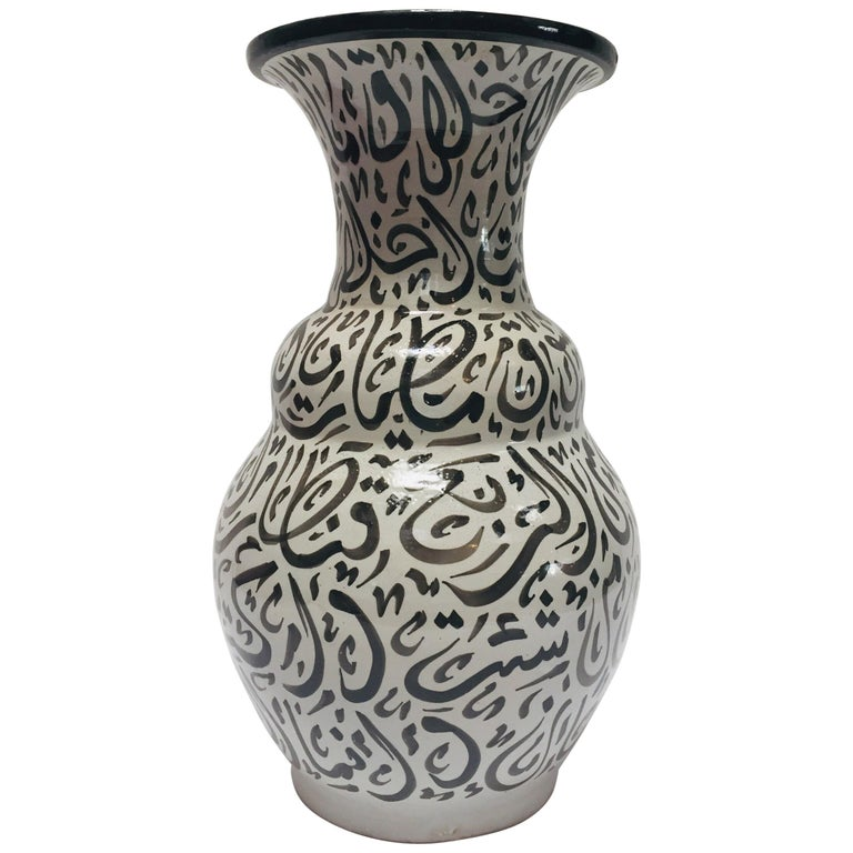 Moroccan Glazed Ceramic Vase with Arabic Black Calligraphy Writing, Fez For Sale