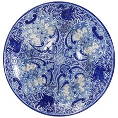 Large Blue and White Mexican Talavera Glazed Ceramic Bowl