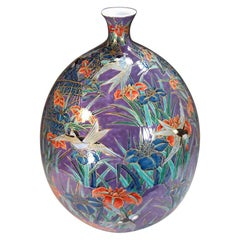 Purple Blue Porcelain Vase by Contemporary Japanese Master Artist